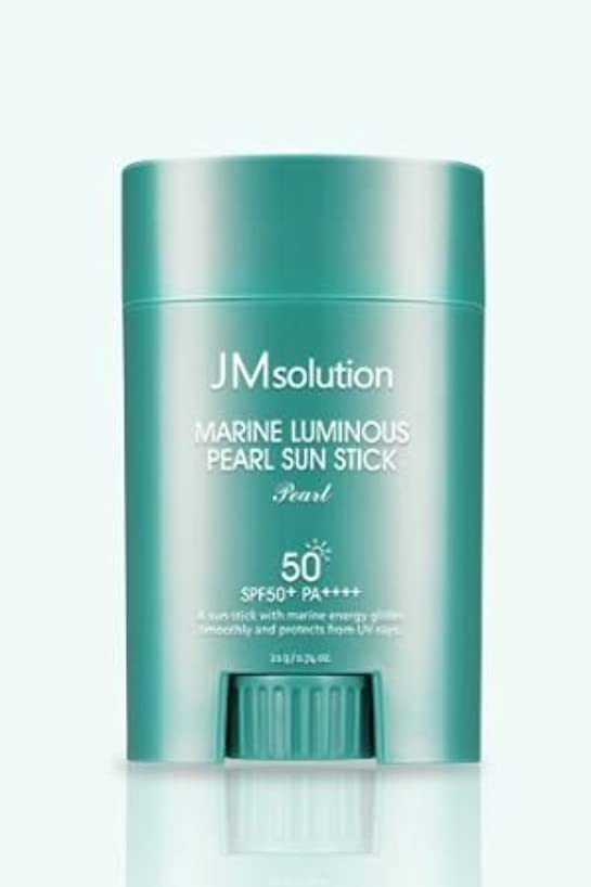 結婚する施設ブレス[JMsolution] Marine Luminous Pearl Sun Stick 21g SPF50+ PA++++ [並行輸入品]