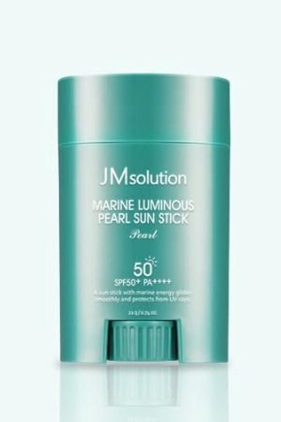 そっとエスカレートセマフォ[JMsolution] Marine Luminous Pearl Sun Stick 21g SPF50+ PA++++ [並行輸入品]