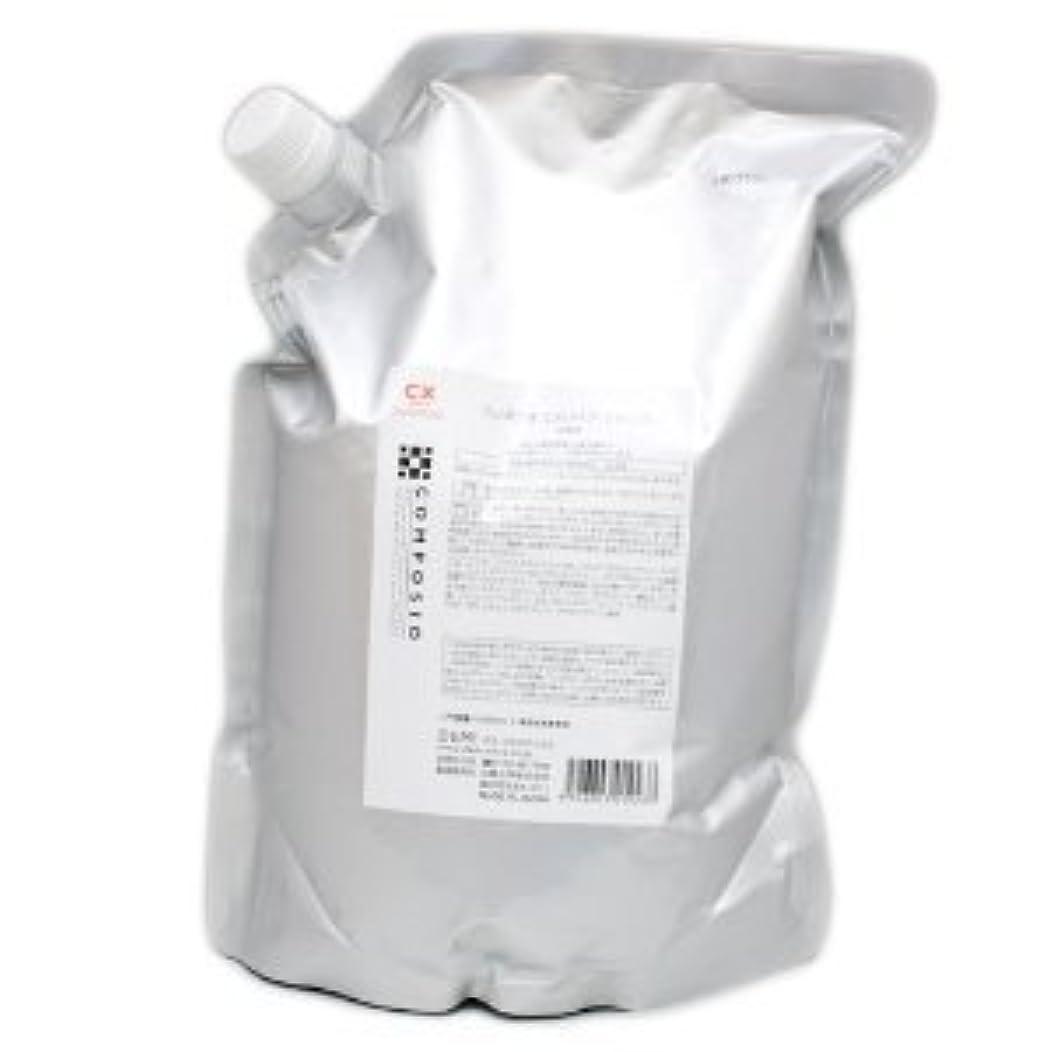 中世のごめんなさい醸造所【X2個セット】 デミ コンポジオ CXリペア シャンプー 2000ml(詰替) DEMI COMPOSIO