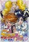 ふたりはプリキュア Max Heart(11) [DVD]