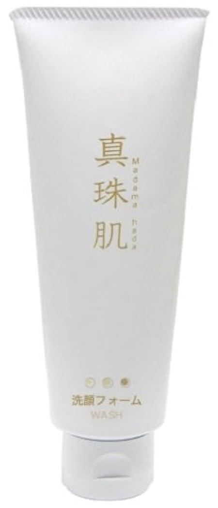 シャックル西ブリリアント真珠肌(まだまはだ) パールウォッシュ(洗顔) 120g