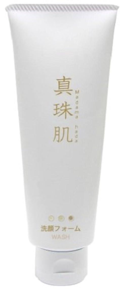 大聖堂炭水化物包括的真珠肌(まだまはだ) パールウォッシュ(洗顔) 120g