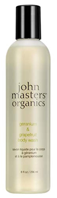 に対処する緑トーストジョンマスターオーガニック ゼラニウム&グレープフルーツ ボディウォッシュ 236ml