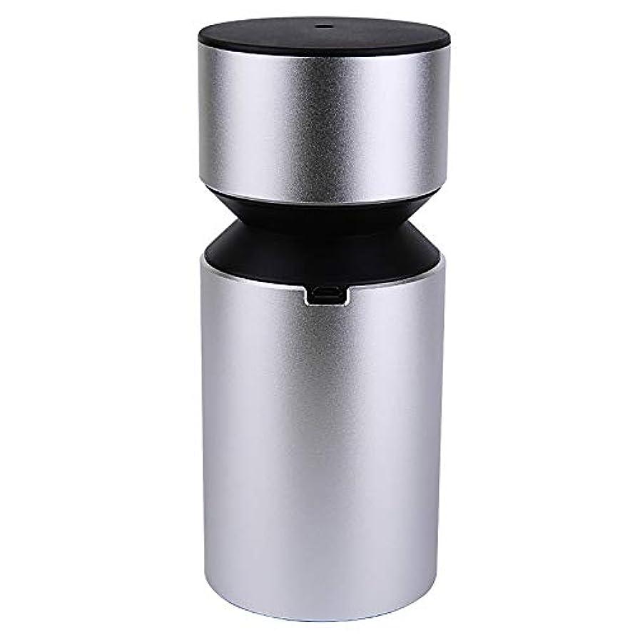 抜本的なサイドボードフラスコアロマディフューザー 車載用 ネブライザー式 充電式 静音 精油瓶1個スポイト付きT11-ENS068N (シルバー)