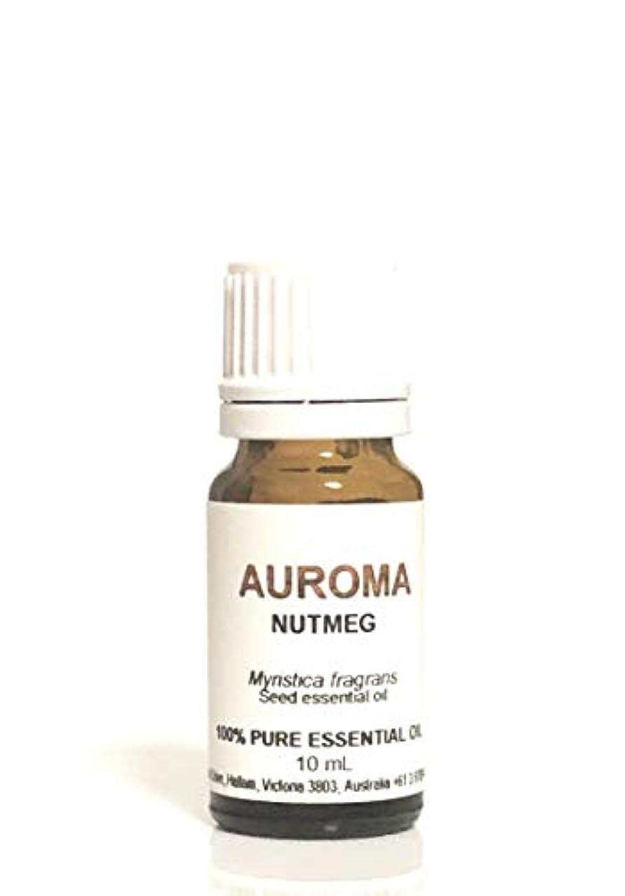 AUROMA ナツメグ 10ml
