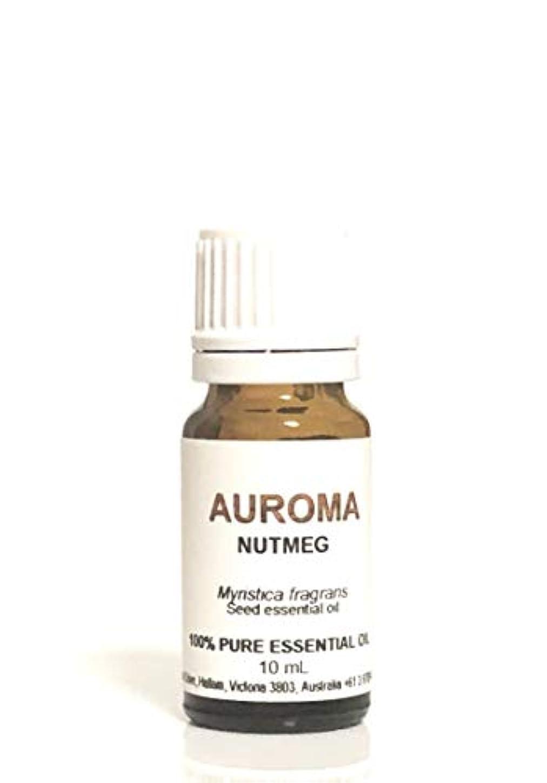 修理可能外向き活発AUROMA ナツメグ 10ml