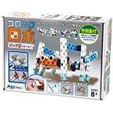 アーテックブロック ロボ パワーアップキット リンク2 [2モーター] ロボット Artec ブロック アーテック カラーブロック パズル ゲーム 玩具 おもちゃ 知育玩具 レゴ?レゴブロックのように自由に遊べます