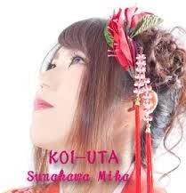 恋謡 KOI-UTA