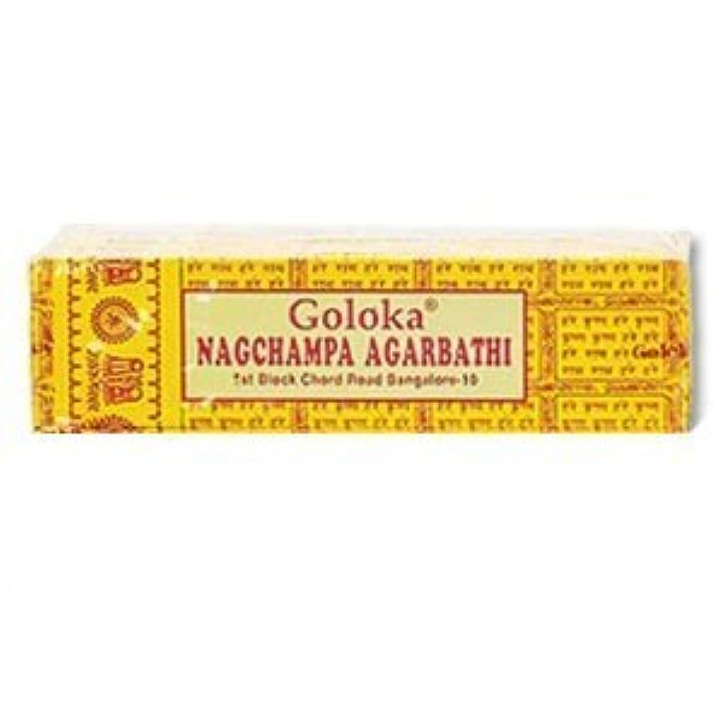 市の中心部臨検練習したGoloka Nagchampa incense - 40 Grams per Pack by Goloka [並行輸入品]