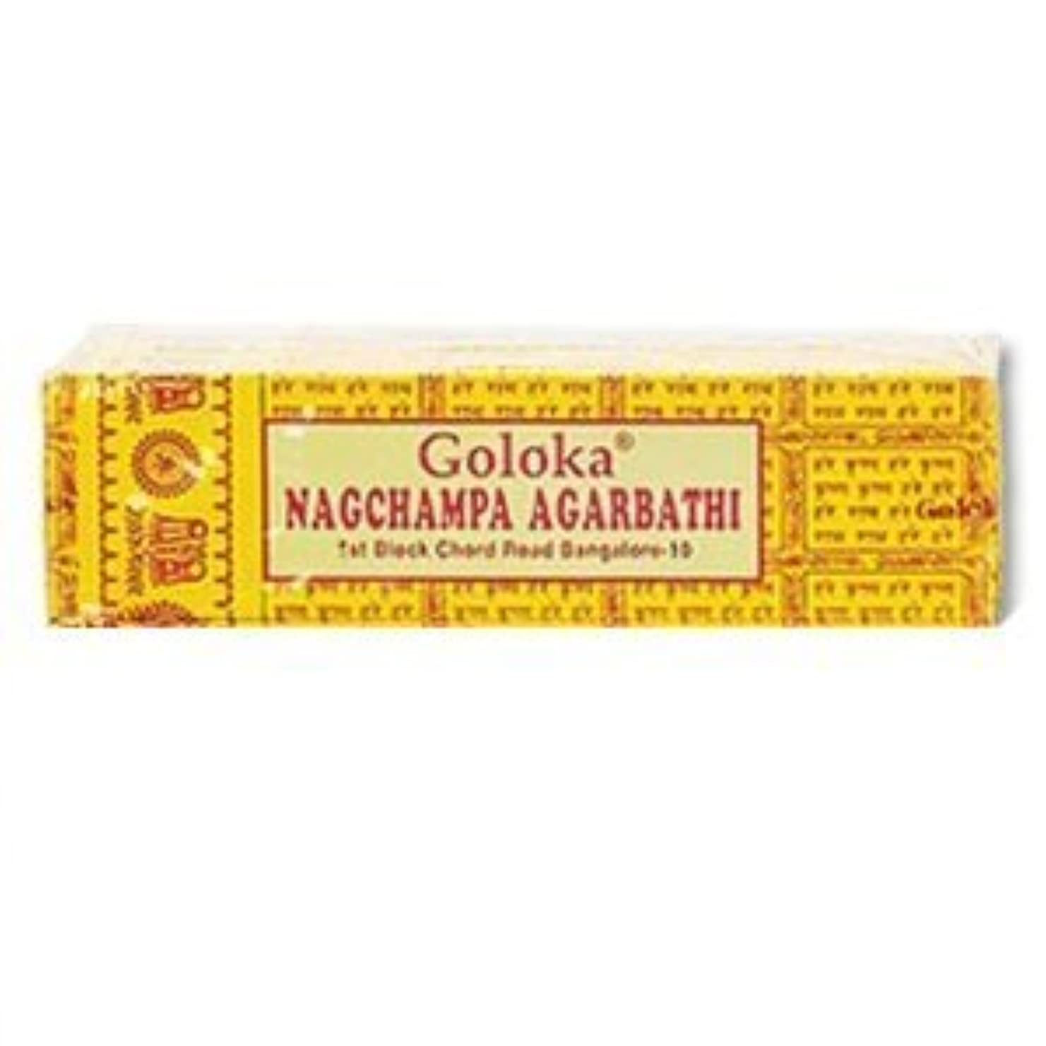 わかりやすい事前任命Goloka Nagchampa incense - 40 Grams per Pack by Goloka [並行輸入品]