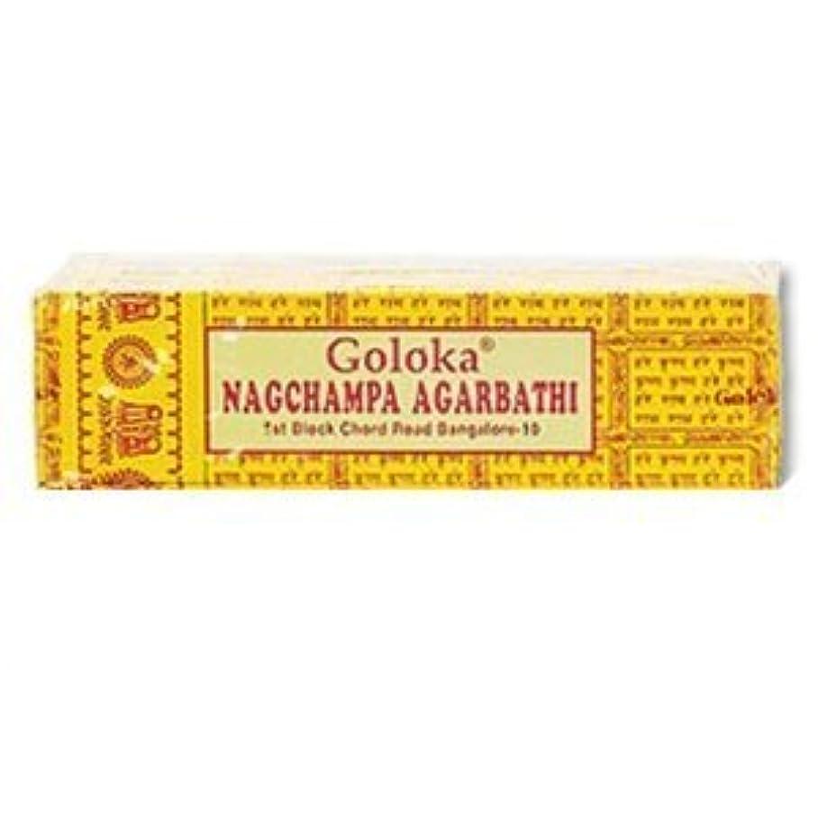 信じる姉妹逃すGoloka Nagchampa incense - 40 Grams per Pack by Goloka [並行輸入品]