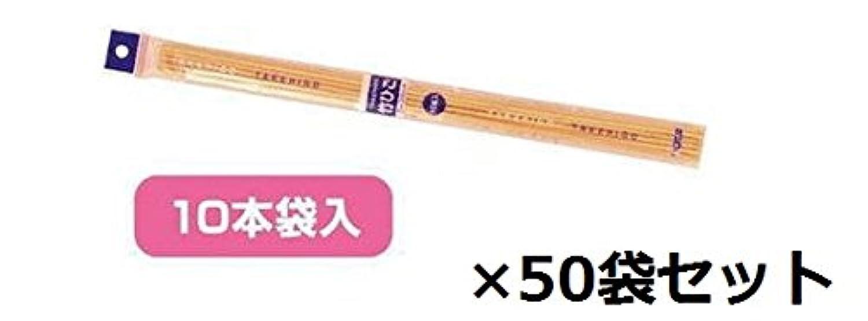 【50袋セット】 竹ヒゴ(直径3×360mm)10本入   銀鳥産業(株)