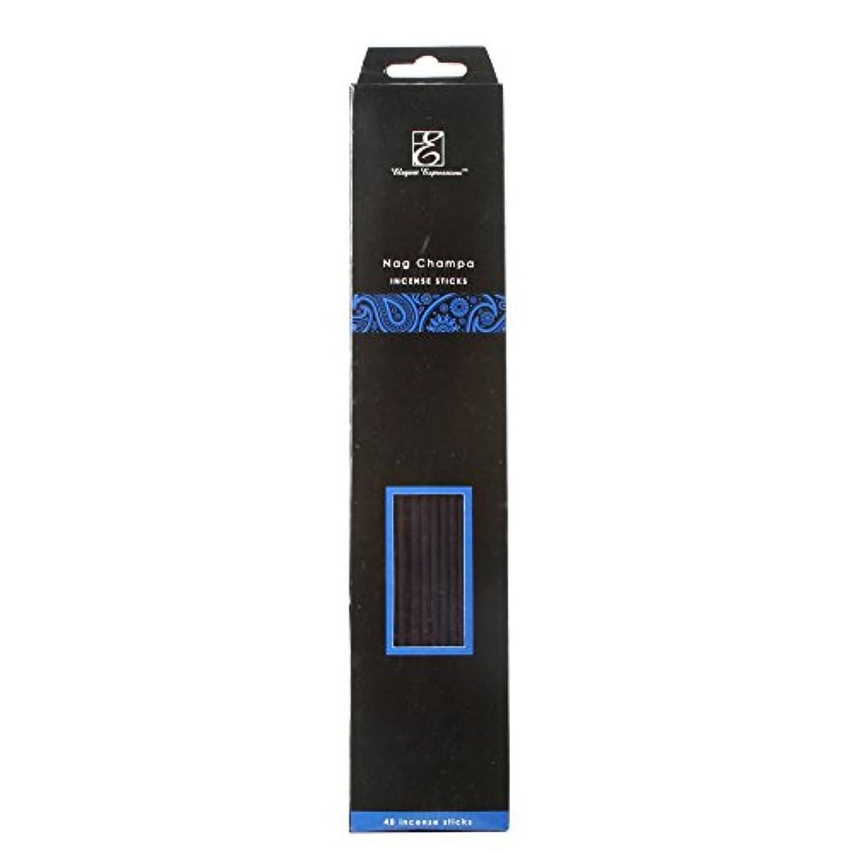イタリアの抱擁鍔Hosley Highly Fragranced Nag Champa Incense Sticks 240パック、Infused with Essential Oils。理想的なギフト、ウェディング、イベント、アロマセラピー...