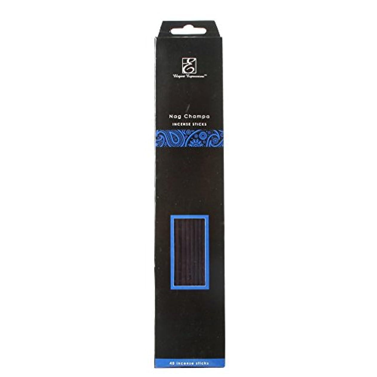 抜粋処分した洋服Hosley Highly Fragranced Nag Champa Incense Sticks 240パック、Infused with Essential Oils。理想的なギフト、ウェディング、イベント、アロマセラピー...