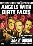 汚れた顔の天使 特別版 [DVD]