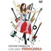 Hitomi Shimatani Live 2007-PRIMA ROSA- [DVD]