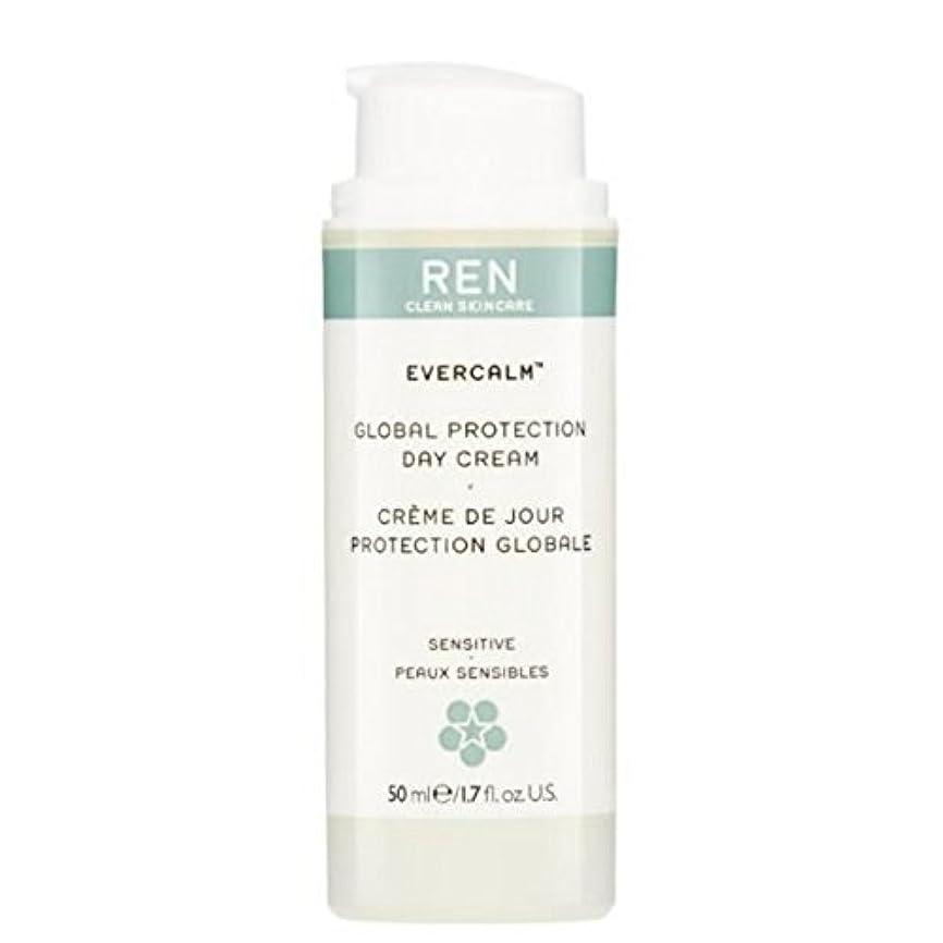 算術散逸柱グローバルプロテクションデイクリーム x4 - REN Evercalm Global Protection Day Cream (Pack of 4) [並行輸入品]