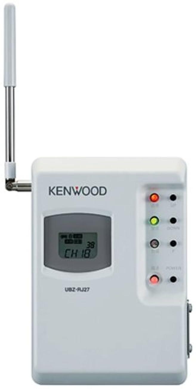 リーデンマーク語乳剤ケンウッド 特定小電力中継器 トランシーバー用/免許?資格不要 UBZ-RJ27
