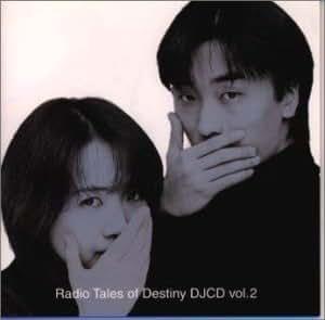 DJCD「テイルズ・オブ・デスティニー」Vol.2