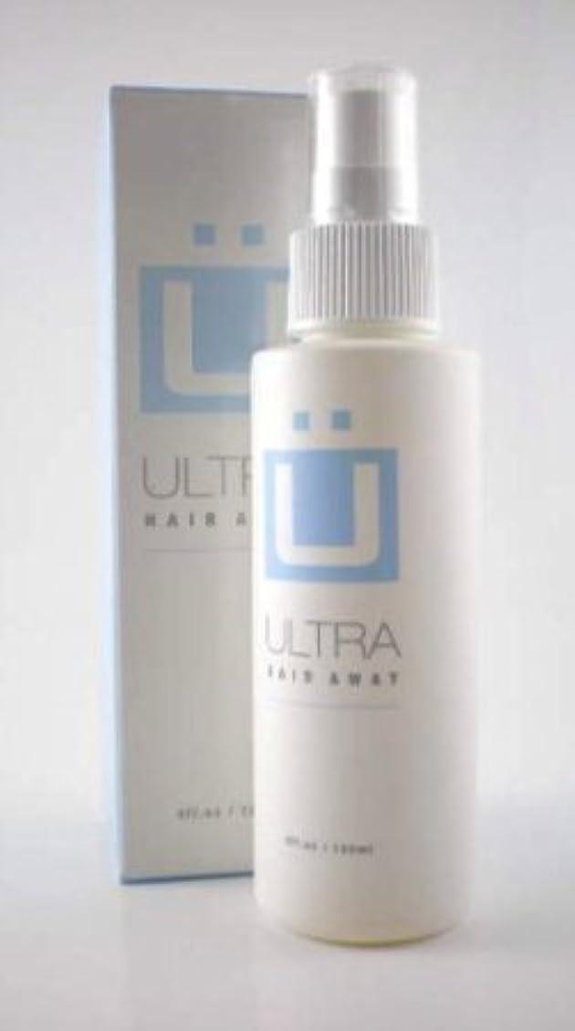 居心地の良い単独でぴかぴかUltra Hair Away Removal Solution Shave No More [並行輸入品]