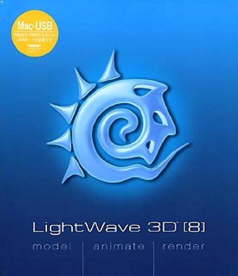 本部敗北花弁LightWave 3D Ver.8.0 Mac-USB 日本語版