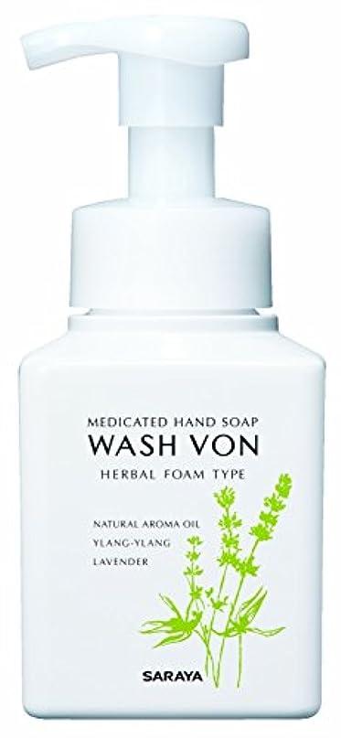 かもしれないユーモア微生物サラヤ WASH VON ウォシュボン ハーバル薬用ハンドソープ フォームタイプ 本体 310ml