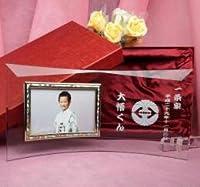 名入れフォトフレームアーチDX横高級化粧箱入り 結婚祝い卒業祝い