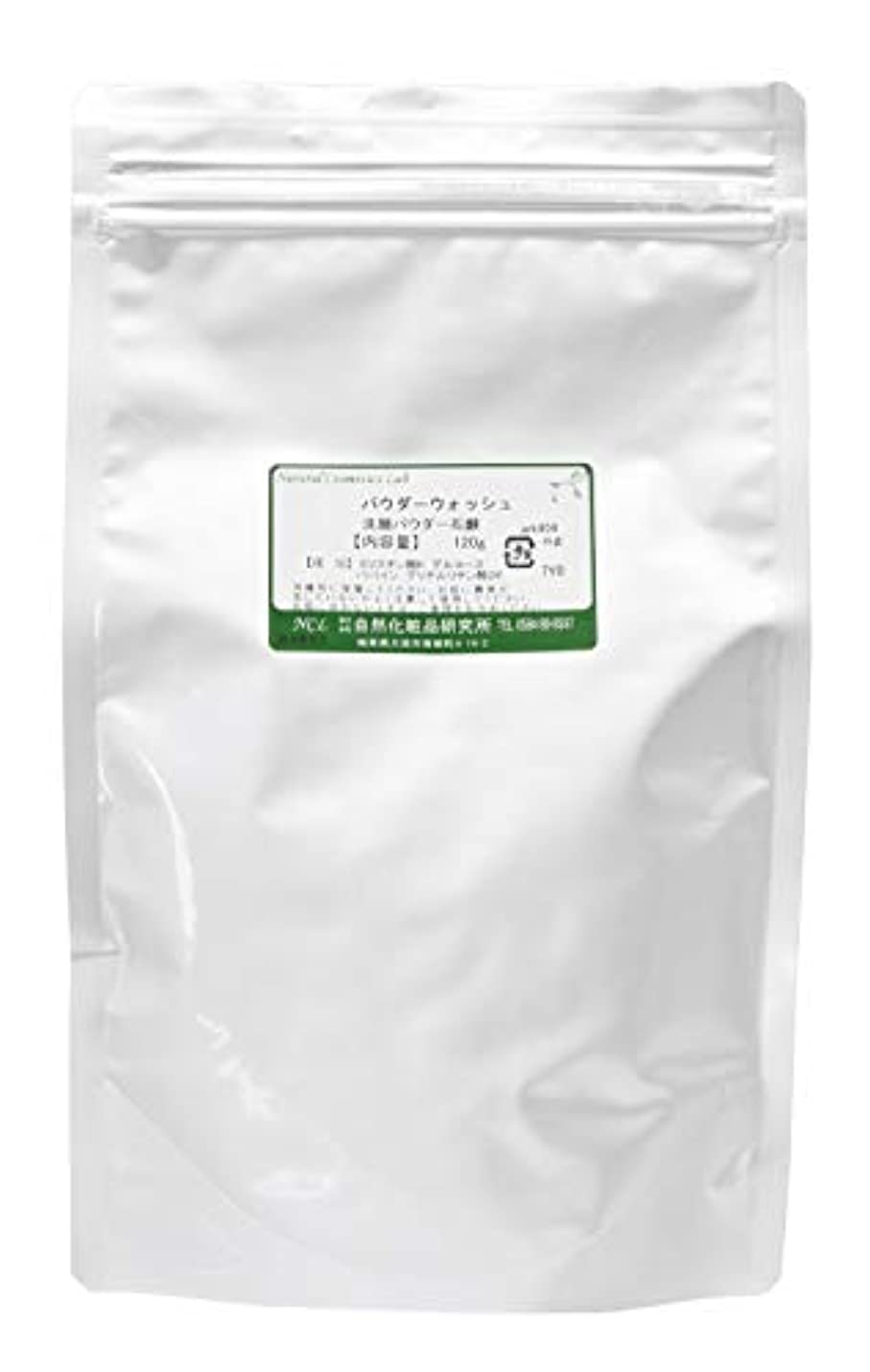ランデブー爆発物現在自然化粧品研究所 ベイシック パウダーウォッシュ 120g 詰め替え用 パパイン酵素 甘草入り 植物由来