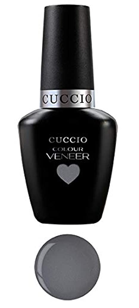 発表テレビを見る買うCuccio MatchMakers Veneer & Lacquer - Soaked in Seattle - 0.43oz / 13ml Each