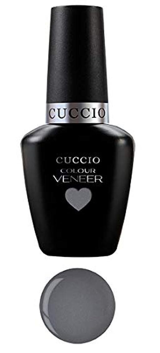 一口発疹降伏Cuccio MatchMakers Veneer & Lacquer - Soaked in Seattle - 0.43oz / 13ml Each