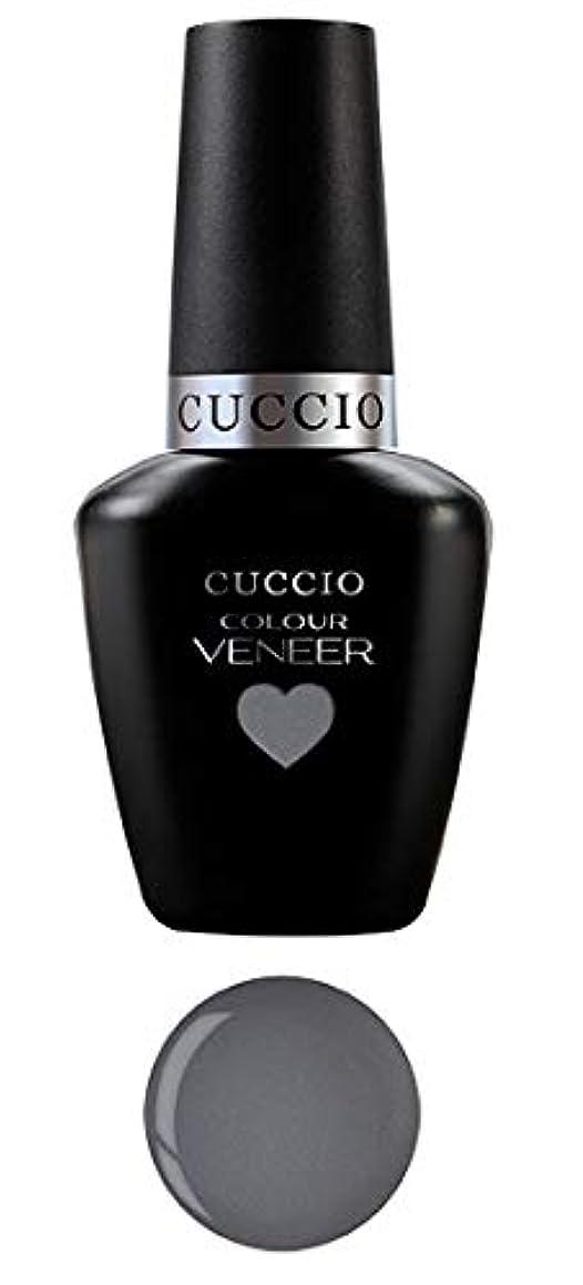 栄養方向認識Cuccio MatchMakers Veneer & Lacquer - Soaked in Seattle - 0.43oz / 13ml Each