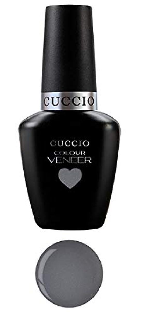 悪行サルベージ全体にCuccio MatchMakers Veneer & Lacquer - Soaked in Seattle - 0.43oz / 13ml Each