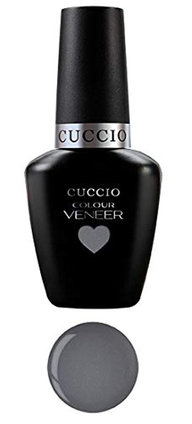 カナダ海岸八Cuccio MatchMakers Veneer & Lacquer - Soaked in Seattle - 0.43oz / 13ml Each