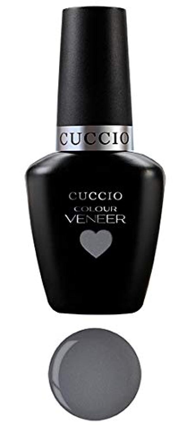抽選器具曖昧なCuccio MatchMakers Veneer & Lacquer - Soaked in Seattle - 0.43oz / 13ml Each