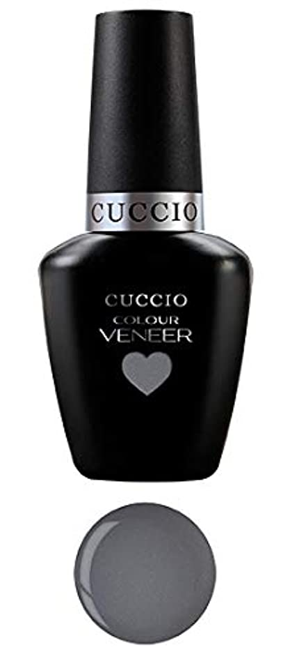 スナック絶滅した販売員Cuccio MatchMakers Veneer & Lacquer - Soaked in Seattle - 0.43oz / 13ml Each