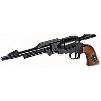 コスモ ドラグーン (戦士の銃) ABS及び一部PVC製 完成品 水鉄砲