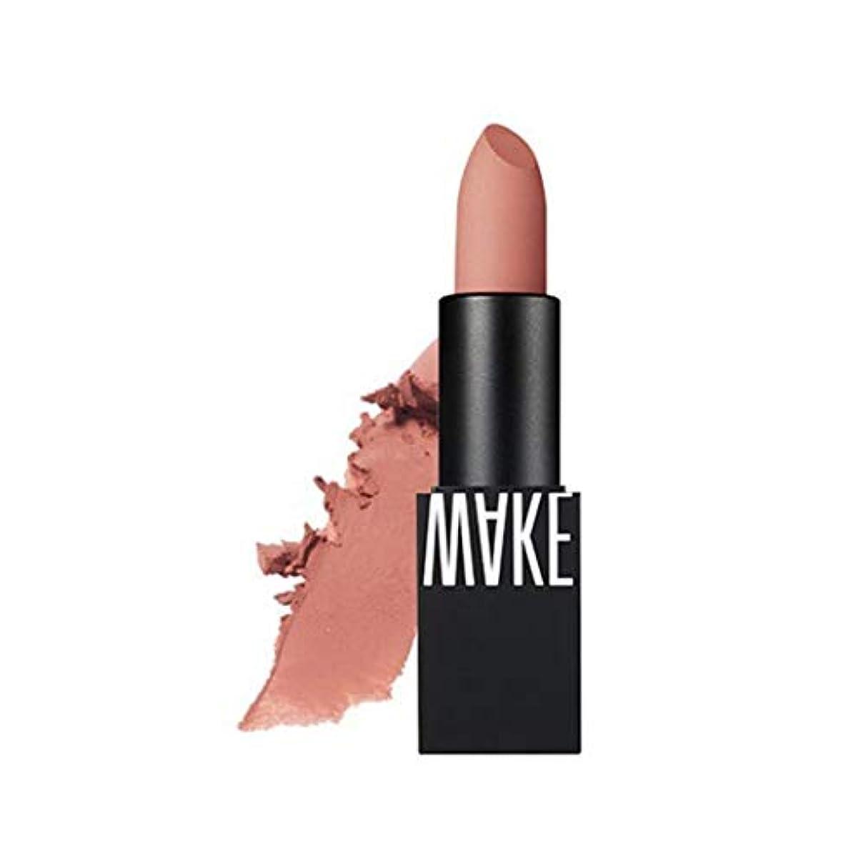 生態学破壊的なホーンウェイクメイクルージュゴンゼロリップスティック3.4g、Wakemake Rouge Gun Zero Lipstick 3.4g [並行輸入品] (Beige Freeze)
