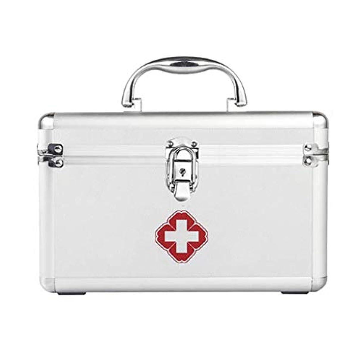 騒ぎ告白する組立YANGBM 薬箱、家族の薬箱は、救急箱の貯蔵の携帯用アルミ合金の薬箱であるべきです (Size : 24.5cm×15cm×16cm)