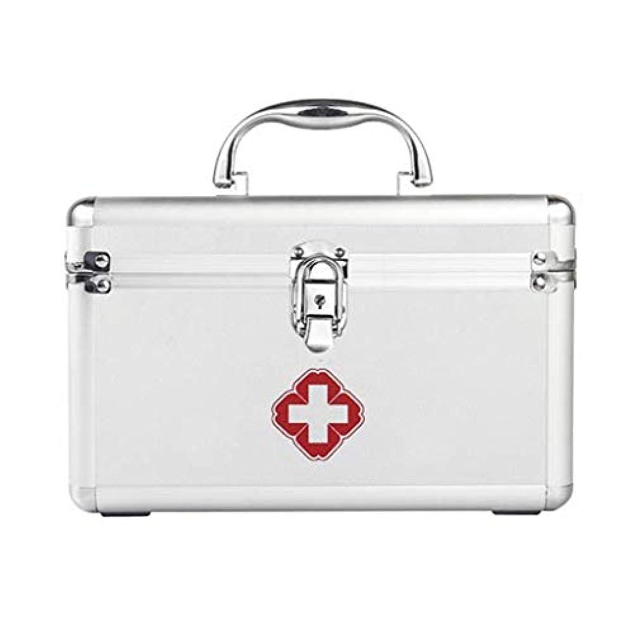 レガシー肌モスYANGBM 薬箱、家族の薬箱は、救急箱の貯蔵の携帯用アルミ合金の薬箱であるべきです (Size : 24.5cm×15cm×16cm)