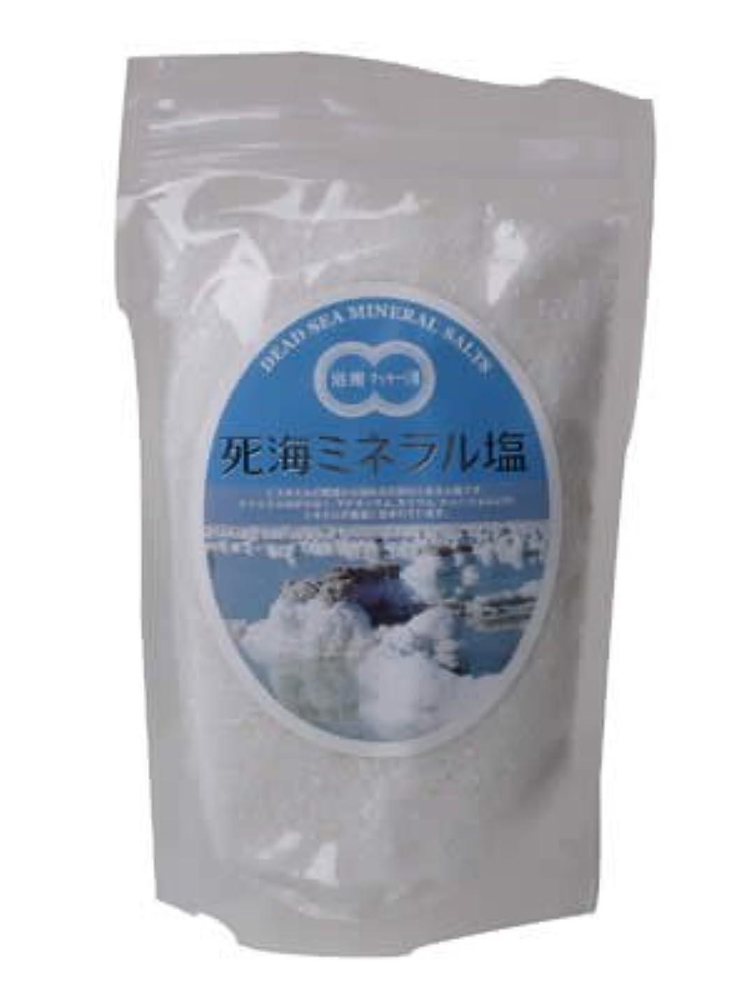 あざテレックス相対サイズ死海ミネラル塩 500g