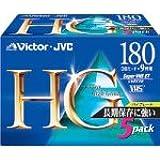 Victor 180分ビデオテープ5本パック(ハイグレード) [5T-180HGK]