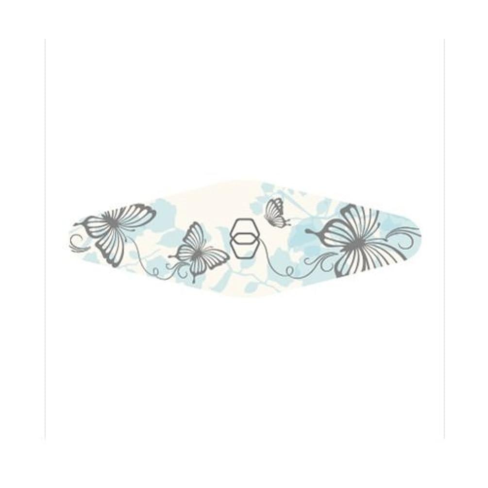 深い夜の動物園ベルベットGOEI DIAMOND ダイヤモンド爪やすり キャリー(ブルー蝶々)