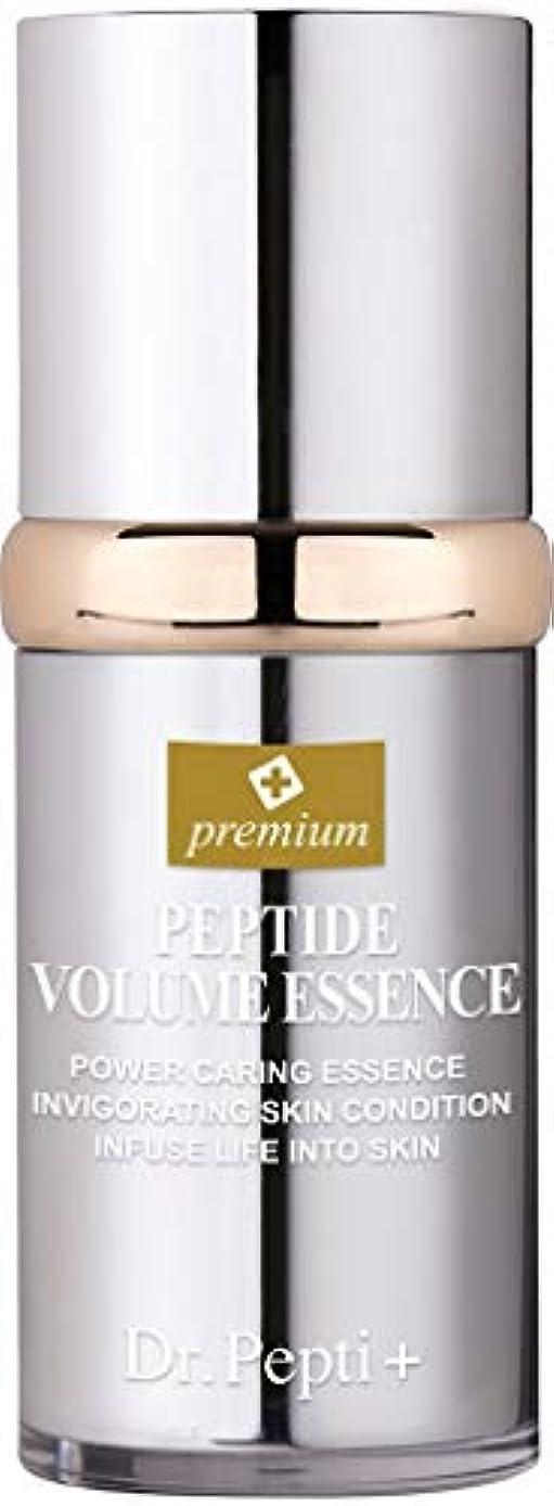 対話実際パイプラインPREMIIUM PEPTIDE VOLUME ESSENCE (プレミアム ペプチド ボリューム エッセンス) 40ml