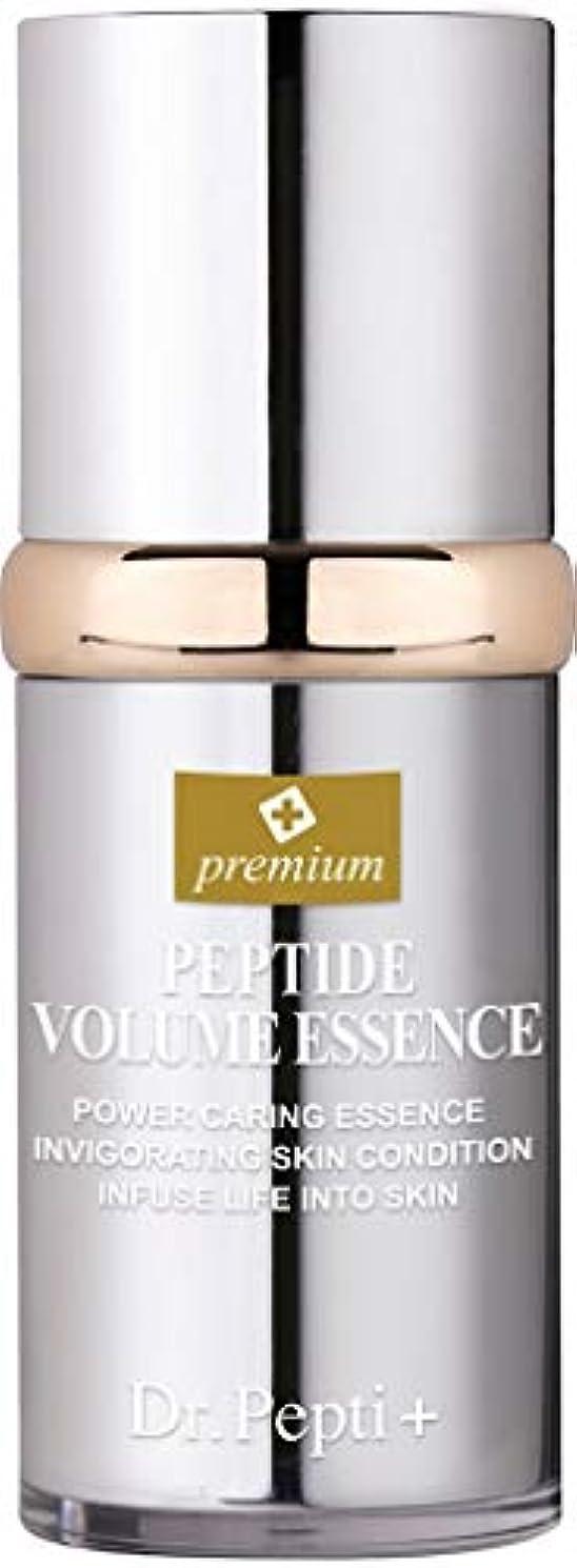 もろい旅規定PREMIIUM PEPTIDE VOLUME ESSENCE (プレミアム ペプチド ボリューム エッセンス) 40ml
