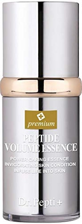 特別に高価な廃止PREMIIUM PEPTIDE VOLUME ESSENCE (プレミアム ペプチド ボリューム エッセンス) 40ml