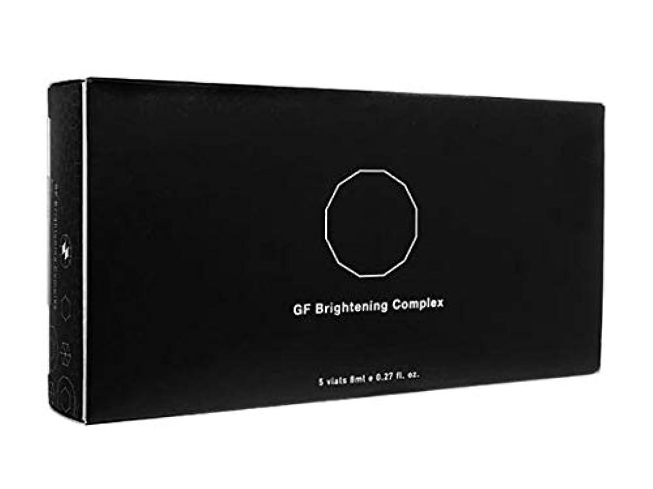 参加者スーパーおいしいべネブ ブライトニング コンプレックス 8ml 5本 (Benev) GF Brightening Complex
