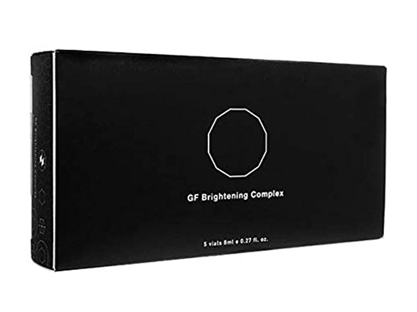 再び願う彼はべネブ ブライトニング コンプレックス 8ml 5本 (Benev) GF Brightening Complex