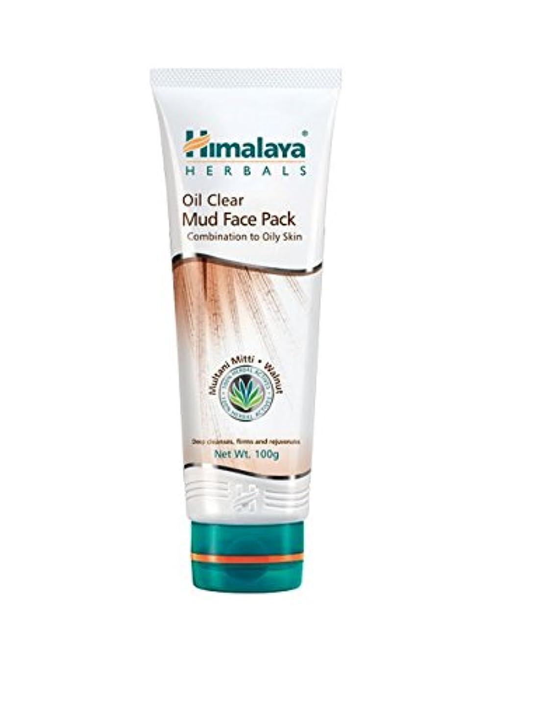 生き残り南アメリカインタラクションHimalaya Herbal Oil Clear Mud Face Pack 100GM