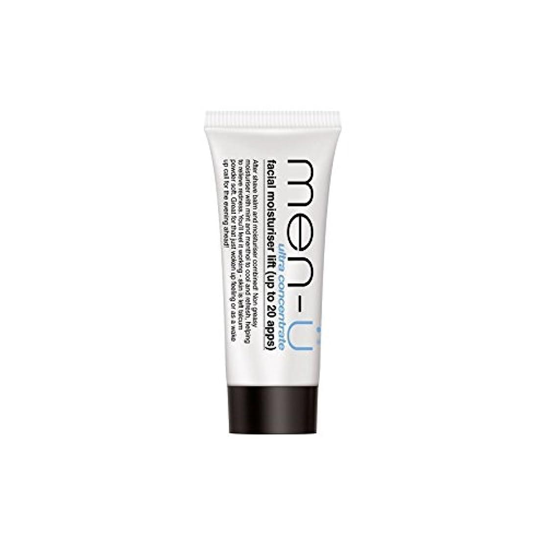 フィードオン年悪化する男性-のバディ顔の保湿剤のリフトチューブ(15ミリリットル) x4 - Men-? Buddy Facial Moisturiser Lift Tube (15ml) (Pack of 4) [並行輸入品]