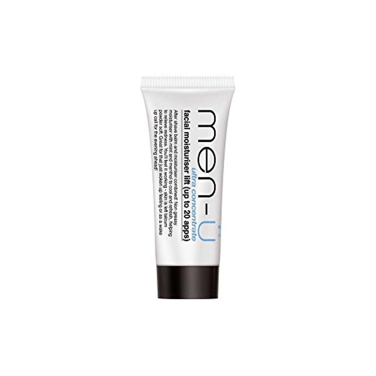 氷重要性腸男性-のバディ顔の保湿剤のリフトチューブ(15ミリリットル) x2 - Men-? Buddy Facial Moisturiser Lift Tube (15ml) (Pack of 2) [並行輸入品]